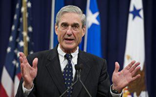 今年早些時候,前聯邦調查局局長穆勒(Robert Mayeller)被任命為特別檢察官,負責監督俄方幹涉選舉的調查工作。(SAUL LOEB/AFP/Getty Images)