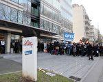 2015年1月22日,美国制药巨头礼来公司的法国子公司雇员在位于巴黎塞纳河畔Neuilly-sur-Seine的公司总部外抗议裁员计划。(AFP PHOTO / JACQUES DEMARTHON)
