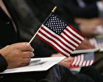 消息人士透露,总统川普(特朗普)行政部门拟暂停难民家属入境美国的签证,直到能够进行更多的安全检查为止。(John Moore/Getty Images)