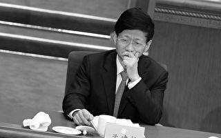 孟建柱——上海帮政法书记何去何从(下)