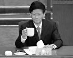 2017年,中共中央政法委书记孟建柱年满69岁,其与周永康类似的升迁履历,是否会在十九大后走向类似的结局? (WANG ZHAO/AFP/Getty Images)