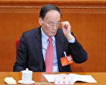 有最新消息稱,他已獲習近平邀請,將在明年「兩會」擔任國家副主席。 (WANG ZHAO/AFP/Getty Images)