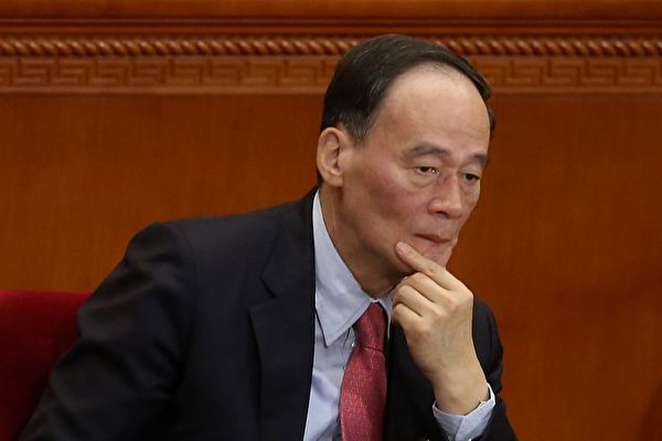 中共「十九大」前,中紀委書記王岐山頻頻高調露面,對於他是否留任,成為各方揣測的熱點。  ( Feng Li/Getty Images)