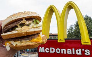 麥當勞的大麥克漢堡進入體內的消化過程曝光,可能超乎你的想像。(PAUL J. RICHARDS/AFP/Getty Images)