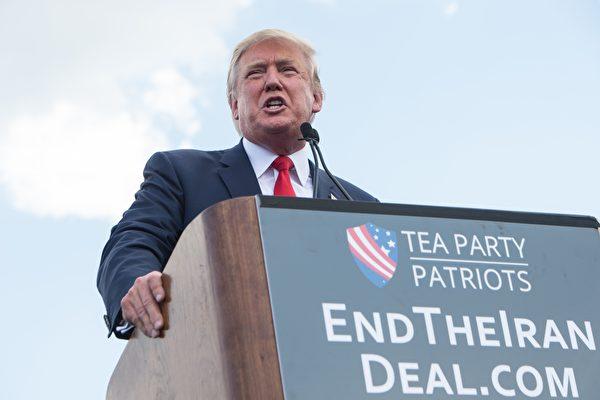 一名白宫高级官员10月5日(周四)说,美国总统川普(特朗普)预计将很快宣布取消标志性的《伊朗核协议》。( NICHOLAS KAMM/AFP/Getty Images)