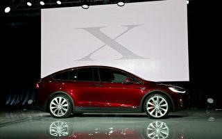 《消费者报告》汽车满意度排名 特斯拉第一