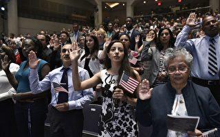 美國去年總統大選後,移民申請入籍人數激增,二十年來首見,今年歸化人數可望超過去年創下的十年新高。(MANDEL NGAN/AFP/Getty Images)