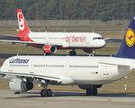 柏林航空連年虧損,到10月底,代號為AB的航班將徹底消失。(Sean Gallup/Getty Images)