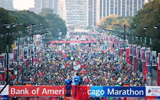 CHICAGO, IL - OCTOBER 09:  Thousands of runners take off from Monroe street and head up Columbus Drive for the start of the Bank of America Chicago Marathon on October 9, 2016 in Chicago, Illinois.  (Photo by Tasos Katopodis/Getty Images)