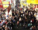 一年一度的法蘭克福國際書展將從10月11日至15日舉辦,主賓國是法國。10日下午,法國總統馬克龍將與德國總理默克爾共同出席開幕式。圖為2016年書展的一個場景。 (Hannelore Foerster/Getty Images)