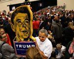 """美国前里根总统教育部长贝纳特博士(Bill Bennett)13日在""""价值取向选民峰会""""(Values Voter Summit)上表示,本届川普内阁比里根政府更保守,为美国带来希望。图为2016年11月7日的美国大选前夜,密西根州支持川普的选民在集会中。( JEFF KOWALSKY/AFP/Getty Images)"""