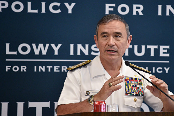 "Admiral Harry Harris, head of the US Pacific Command, addresses the Lowy Institute in Sydney on December 14, 2016. The United States will keep challenging Beijing's ""assertive, aggressive behaviour in the South China Sea"", the US Pacific commander said December 14, as tensions between the two powers rise over comments by Donald Trump. / AFP / Peter PARKS (Photo credit should read PETER PARKS/AFP/Getty Images)"