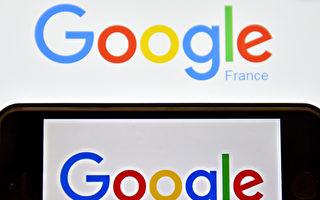 谷歌法国分公司首席执行官日前公布,公司将新招募300人, 办公室面积也将翻一番,以抓住谷歌在法国市场增长的好机会。(LOIC VENANCE/AFP/Getty Images)