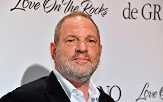 好萊塢電影巨頭韋恩斯坦被曝性醜聞
