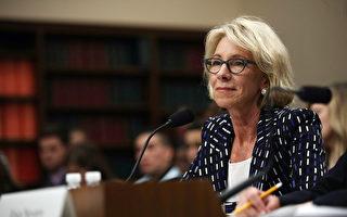 美國教育部長德沃斯5月24日在國會聽證會上,介紹教育部新財年預算案。(Alex Wong/Getty Images)
