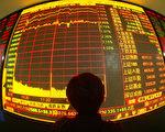 中国的金融风暴可以给全世界带来灾难吗?这样的事情已经发生了。 (China Photos/Getty Images)