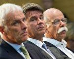 大眾公司董事長米勒(左)、寶馬公司CEO克魯格(中)、戴姆勒董事長蔡澈在2017年8月2日的柴油會議後出席了新聞發布會。德國的汽車行業在排放醜聞和非法壟斷調查後面臨著危機。(Steffi Loos / Getty Images)