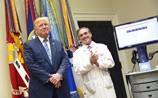川普本週或簽署行政令 允許跨州買醫保