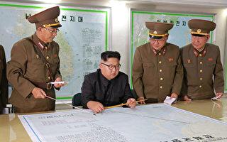 英媒:英美韩特种部队拟联手暗杀金正恩