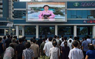 朝鮮的核試驗或許令人擔心,然而,專家更憂心的是,核試驗所引發的地震,可能會造成長白山火山爆發,導致比氫彈更可怕的災難性後果。(KIM WON-JIN/AFP/Getty Images)
