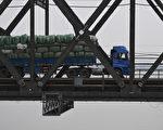 海关数据显示,在今年头三个季度,中共对朝鲜出口飙升20.9%。   (GREG BAKER/AFP/Getty Images)