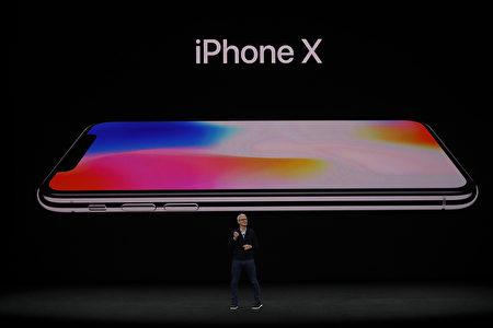9 月12 日苹果公司产品发布会上介 绍iPhone X。(Justin Sullivan/Getty Images)
