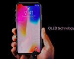 美東時間10月27日凌晨3點01分,蘋果新款旗艦手機iPhoneX正式開放預訂。(Justin Sullivan/Getty Images)