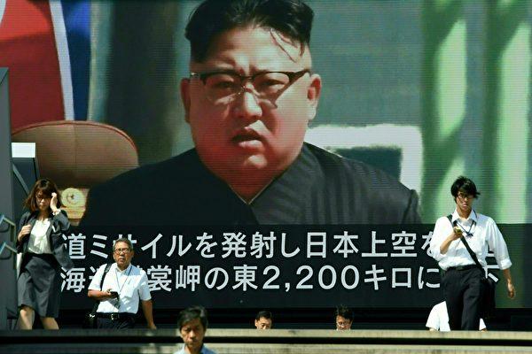 朝鮮加速發展核武器攪亂了它跟中共的同盟關係,使得中共智庫圈開始討論在過去看來不可想像的話題:如果朝鮮政權崩潰,中國怎麼辦?( TORU YAMANAKA/AFP/Getty Images)