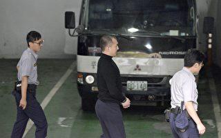 專家表示,中共正在建立一個全面的台灣人民數據庫,以進行監視任務及招募間諜。圖中為今年三月台灣當局逮捕,涉嫌從事間諜活動的中國留學生周紅旭(音譯,Zhou Hongxu)。 (SAM YEH/AFP/Getty Images)