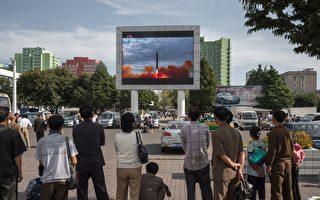 """多位专家及俄罗斯官员预测,朝鲜很有可能在近日再发射弹道导弹。美国总统川普(特朗普)的""""风雨前宁静""""之说,或许是在警告金正恩。(KIM WON-JIN/AFP/Getty Images)"""