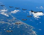 川普近幾天連發推文,引發外界對美國是否會向朝鮮動武猜測。圖為9月18日,F-35戰機護衛美B-1B轟炸機飛越朝鮮半島。(South Korean Defense Ministry via Getty Images)