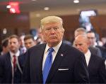 一名白宫官员10月23日说,川普(特朗普)总统的言辞和行动为国际社会遏制朝鲜威胁带来实质性改变。(John Moore/Getty Images)