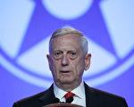 國防部長馬蒂斯週一(10月9日)表示,面對朝鮮政權的持續挑釁,美軍「必須準備好」。(Mark Wilson/Getty Images)