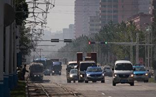 韓國統一部長官趙明均稱,朝鮮經濟可能面臨比90年代更慘的情況。圖為該國首都平壤的街道。(ED JONES/AFP/Getty Images)