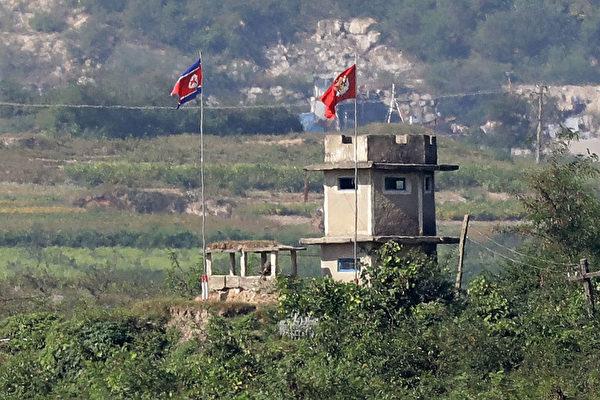 9月28日,从韩国板门店的观察哨所可以看到的朝鲜军事检查站。 ( Chung Sung-Jun/Getty Images)