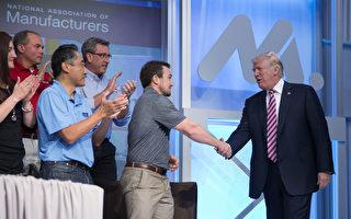 美国总统川普(特朗普)周五(29日)参加美国制造业协会举行的活动并发言。他再次强调,由白宫和国会共和党议员主导推出的新税改框架方案,将全面利好就业、劳工、企业、经济和美国国力。(Shawn Thew-Pool/Getty Images)