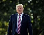 美國總統川普(特朗普)週一(10月2日)早上發表簡短聲明,回應導致逾50人死亡、400人受傷的拉斯維加斯槍擊案。(Drew Angerer/Getty Images)