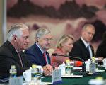 9月30日,美国国务卿蒂勒森(左一)在北京与中方高级官员会面,话题包括朝核问题。(Lintao Zhang/Pool/Getty Images)