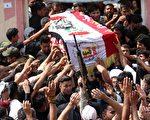 伊拉克63歲的神槍手阿爾沙希(Abu Tahsin al-Salhi,參與剿滅伊斯蘭國組織的戰役兩年來,已成功狙殺321個敵人。他於2017年9月29日戰死沙場,30日舉行葬禮。民眾夾道出席他的葬禮向他致敬致哀。(HAIDAR MOHAMMED ALI/AFP/Getty Images)