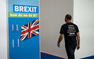 脱欧谈判难 英国做无协议脱欧准备