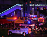 當地時間週日晚10點以後,美國賭城拉斯維加斯發生大規模槍擊案,造成至少50人死,400人受傷的慘案,槍手行凶後飲彈自盡。(Ethan Miller/Getty Images)