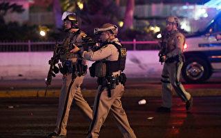 当地时间10月1日晚,美国拉斯维加斯市曼德勒海湾酒店附近发生枪案。(Ethan Miller/Getty Images)