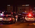 星期一(10月2日)美國西部城市拉斯維加斯發生了美國歷史上最大的槍擊案。(MARK RALSTON/AFP/Getty Images)