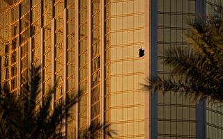 10月1日晚,美國賭城拉斯維加斯爆發美國近代史上最大規模的槍擊血案,槍手是一名白人退休男性,行凶動機至今成謎。圖為槍手行凶酒店套房的窗口。(Drew Angerer/Getty Images)
