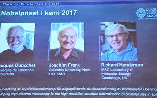 2017年度诺贝尔化学奖授瑞士洛桑大学工作的Jacques Dubochet(左)、美国哥伦比亚大学的 Joachim Frank(中)和英国剑桥大学的Richard Henerson(右)。(JONATHAN NACKSTRAND/AFP/Getty Images)