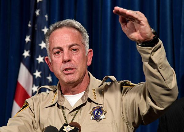 拉斯维加斯大都会警察局警长约瑟夫•隆巴多(Joseph Lombardo)表示,赌城枪手史蒂芬•帕多克(Stephen Paddock)过着隐秘的生活,即便在犯下58条人命血案后,他生活的大部分细节仍不为人知。(Ethan Miller/Getty Images)