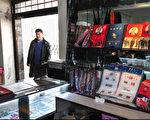 路透社引述当地企业和贸易商的话说,随着北京当局执行联合国最新制裁,朝鲜工人开始离开中国边境城市丹东。图为丹东一家商店。 (FREDERIC J. BROWN/AFP/Getty Images)