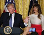 """10月6日,10月6日(周五)美国总统川普(特朗普)在白宫参加庆祝""""西班牙文化遗产月""""的活动上讲话。(Mark Wilson/Getty Images)"""