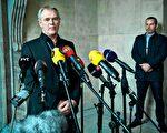 10月7日,哥本哈根警察局刑事科科長嚴森(Jens Møller Jensen)在記者招待會上公布案情最新調查進展。(JENS NOERGAARD LARSEN/AFP/Getty Images)