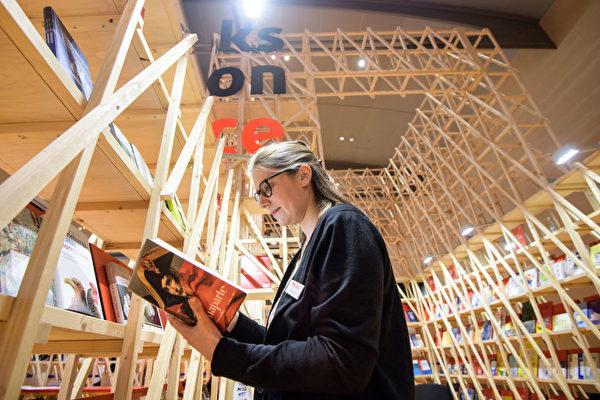 法兰克福说法语 数码时代的国际最大书展